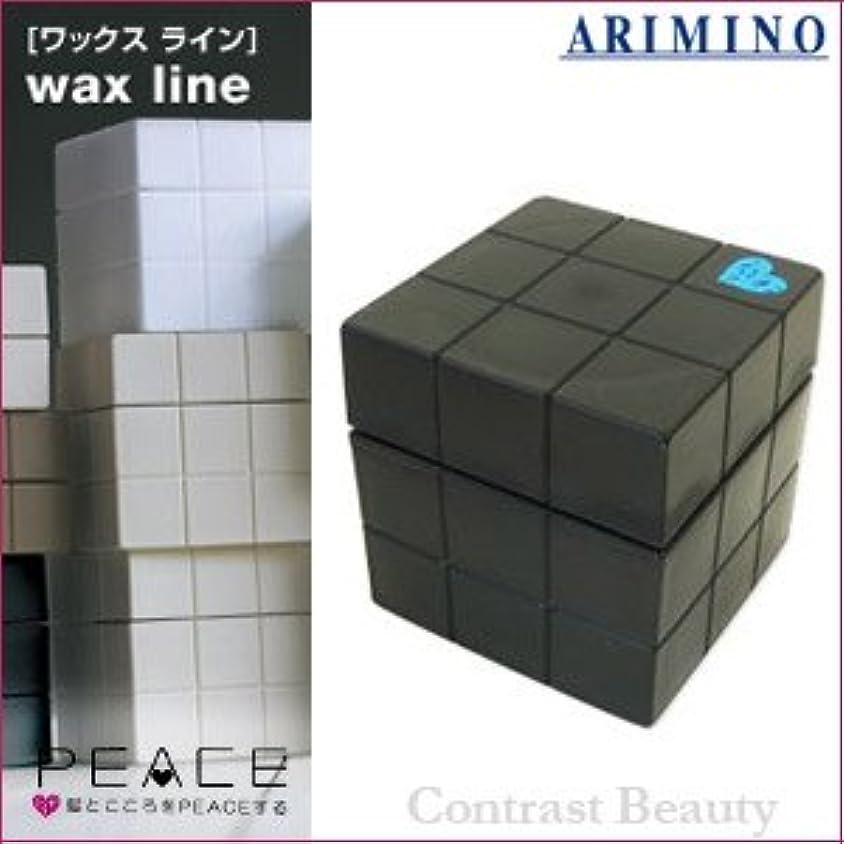 元の非公式署名【X4個セット】 アリミノ ピース プロデザインシリーズ フリーズキープワックス ブラック 80g