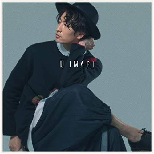 [Album]My Love Is… – 伊万里有[FLAC + MP3]