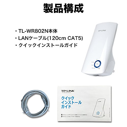 TP-LinkWIFI無線LAN中継機11n/g/b300Mbpsコンセント直挿し3年保証TL-WA850RE