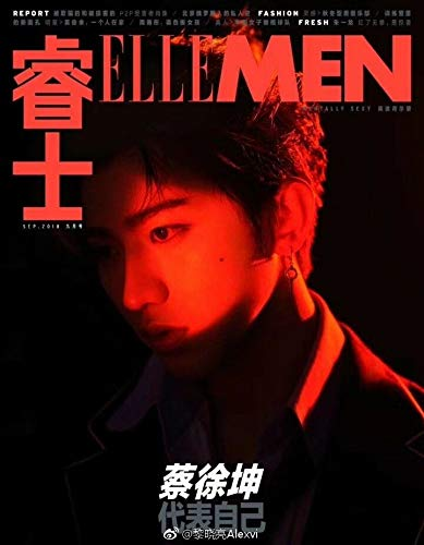 August CAI XUKUN Cover ELLEMEN Magazine China SEP 2018 ZHU YILONG Posters Cards