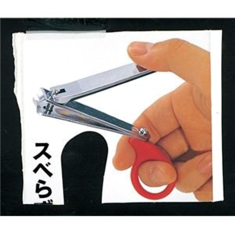 見通し珍しい統計的(まとめ)シクロケア 爪切り 爪切りラッキリ 955【×10セット】