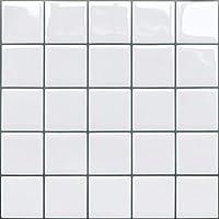 APSOONSELL 立体 タイルシール 白 25.4*25.4cm 【4枚セット】 防水 耐熱 キッチン 風呂 トイレ レンガタイル 壁紙シール はがせる