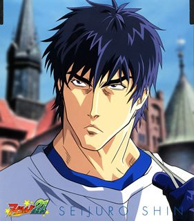 Eyeshield 21: Song Field 5