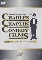 CHARLES CHAPLIN COMEDY FILMS(7) [DVD]