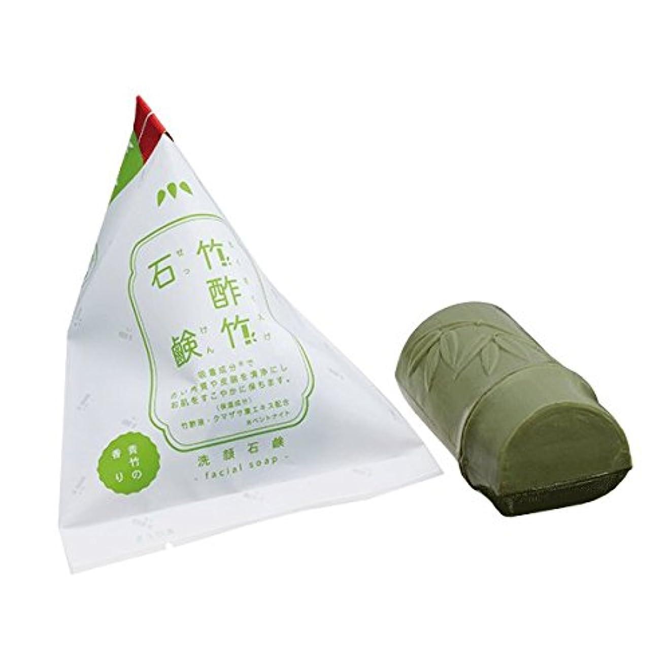 トチの実の木開発する混乱させるフェニックス 竹酢竹泥棒石鹸120g(5個セット)