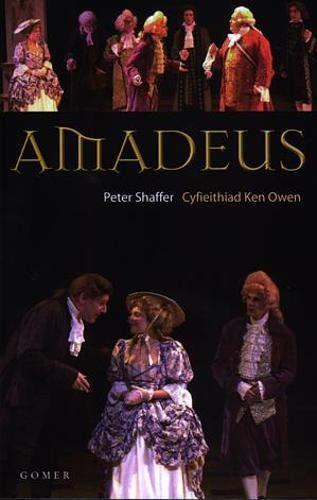 Amadeusの詳細を見る