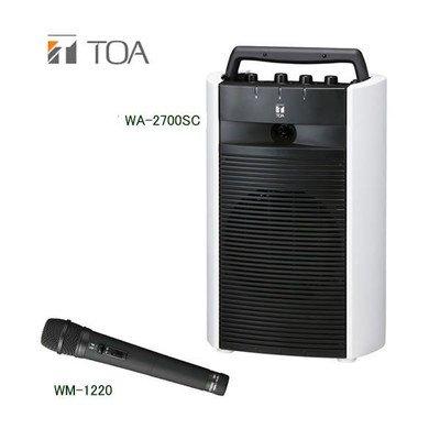 TOA デジタルワイヤレスアンプ(SD/USB/CD機能付き)・ワイヤレスマイクセット WA-2700SC×1 WM-1220×1 シングルタイプ