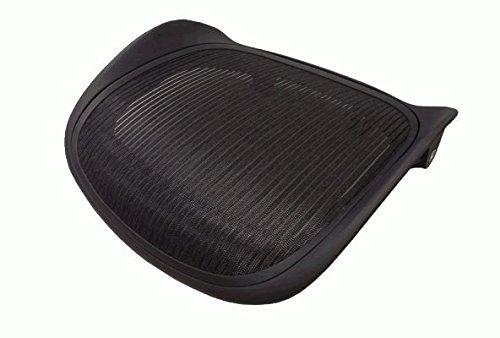 Herman Miller Aeron Size C (Three dots) Replacement Seat