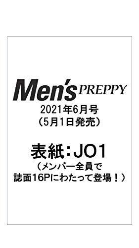 Men's PREPPY(メンズプレッピー) 2021年6月号