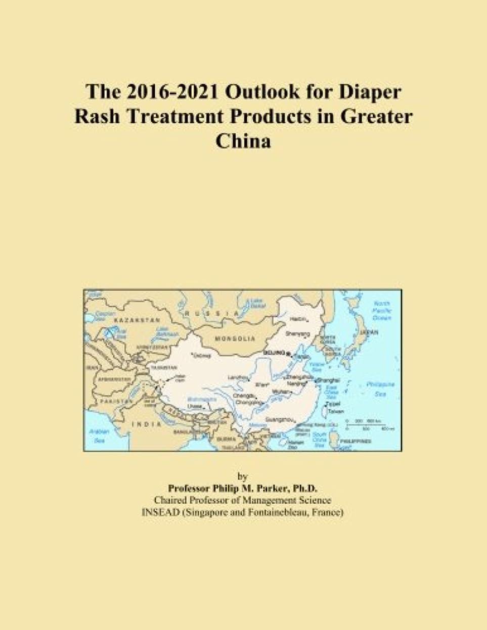 暴動ミス分割The 2016-2021 Outlook for Diaper Rash Treatment Products in Greater China