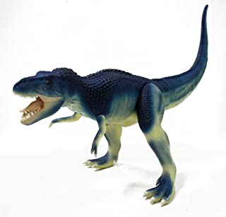 King Kong Vastatosaurus-Rex Collectors Figure X-Plus