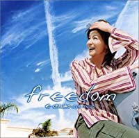 freedom~Chisako style music