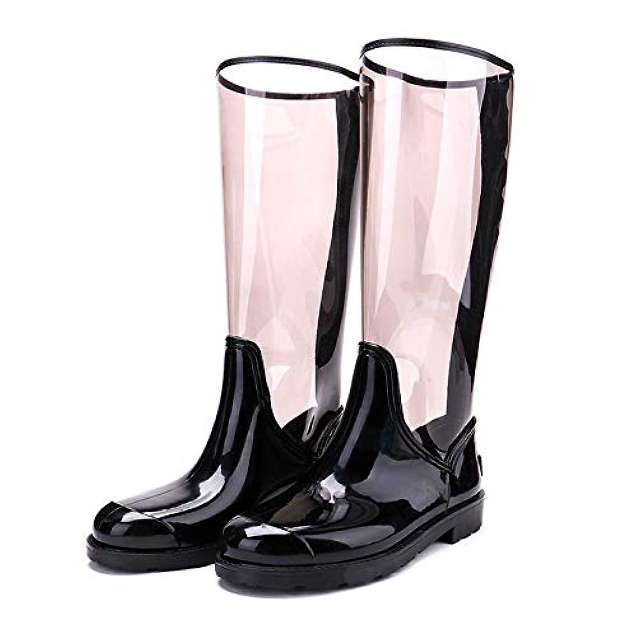 壊す魅力的であることへのアピール把握[Estoni] レディース レインブーツ 雨具 美脚レインシューズ 防水 防滑 ミドル丈 ラバーシューズ バックジップ 雨靴 透明 おしゃれ 履きやすい ブラック 通勤 お出かけ