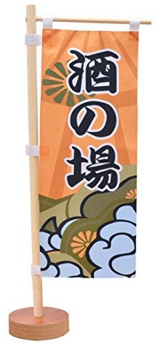 Wukong Direct Style Japonais Mini Drapeau Sushi Symbole Signe Drapeau Restaurant Table décoration, A1