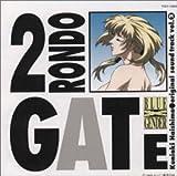 ブルージェンダー サントラ(2) RONDO GATE