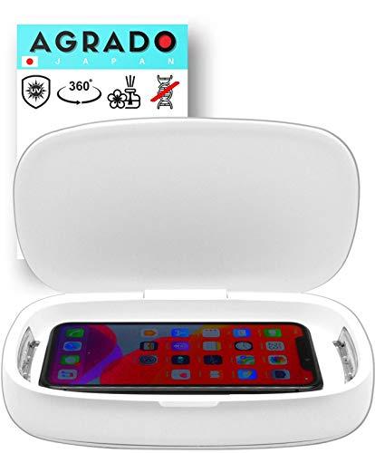 Agrado UV Box Desinfektion 【Neues Modell 2020】für Handy, UV Reinigungsgerät, UVC Sterilisator, Smartphone, Uhren, Schmuck usw. S2 (White)