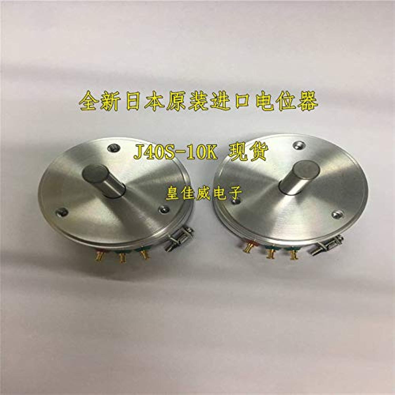 Original Japan Copal J50S Potentiometer 1K 2K 5K 10K 0.1% Stock Switch