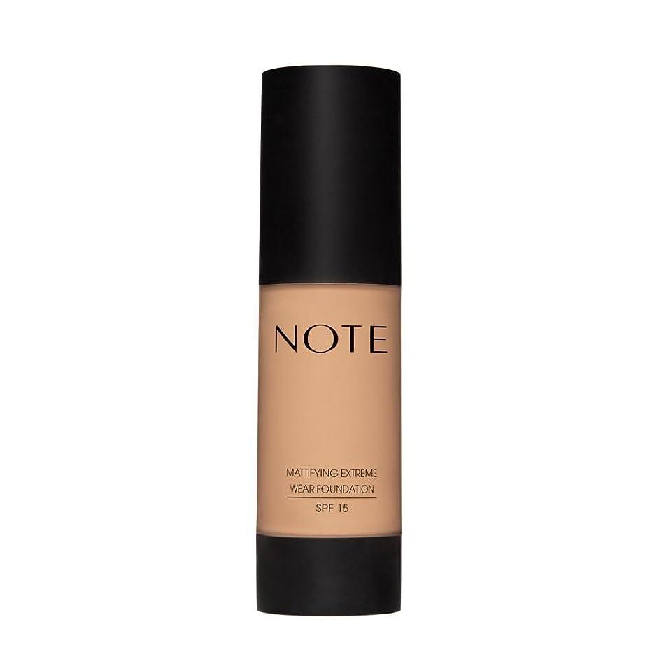 鎮静剤家禽分岐するNOTE Cosmetics 艶消しExtremeは財団ポンプを着用し、1.18液量オンス 第07