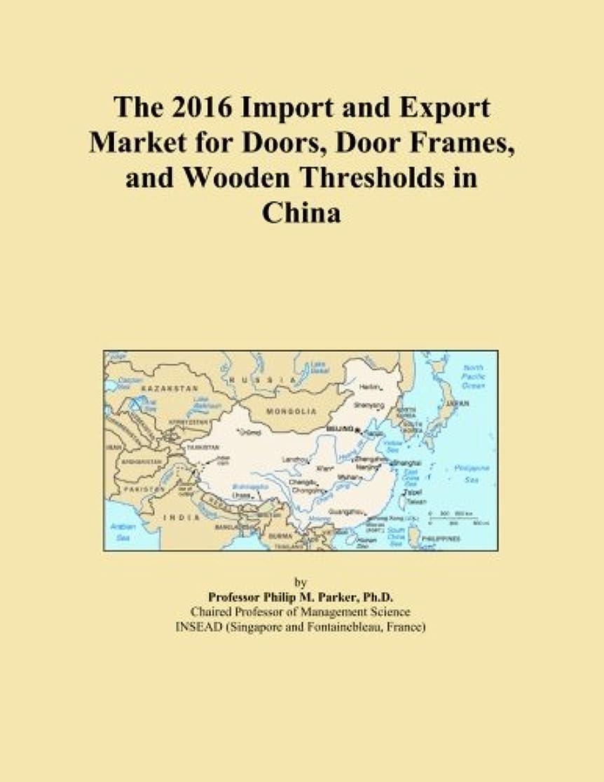 知らせる標高確かなThe 2016 Import and Export Market for Doors, Door Frames, and Wooden Thresholds in China
