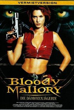Bloody Mallory - Die Dämonenjägerin [Verleihversion]