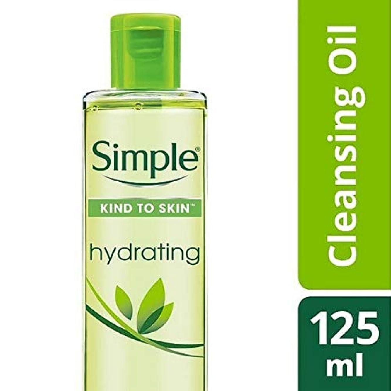 鳴り響くパラメータ虚弱[Simple ] 皮膚の水和クレンジングオイル125ミリリットルに、単純な種類 - Simple Kind To Skin Hydrating Cleansing Oil 125ml [並行輸入品]