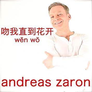 Wen Wo (Chinese Version Küss mich, bis es grün wird)