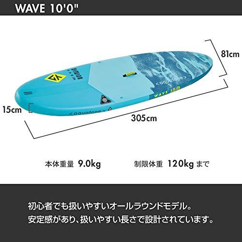 Aztron Aquatone Wave 10.0 - 2