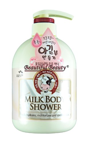 Somang Milk Body Shower 750ml (Milk Hydrates, Moisturizes and Soothes Skin) by THE FLOWER MEN