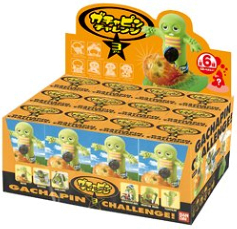 Gachapin Challenge 3 (BOX) (japan import)