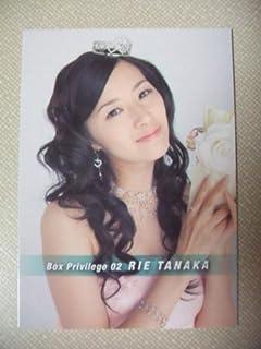 声優アニメディア 田中理恵 ファースト・トレカ ボックス特典カード02