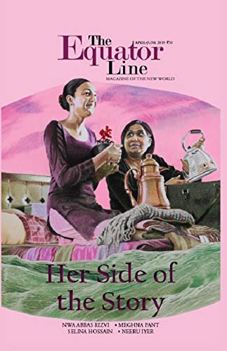 Her Side of the Story: The Equator Line 27 (TEL Summer) (English Edition)