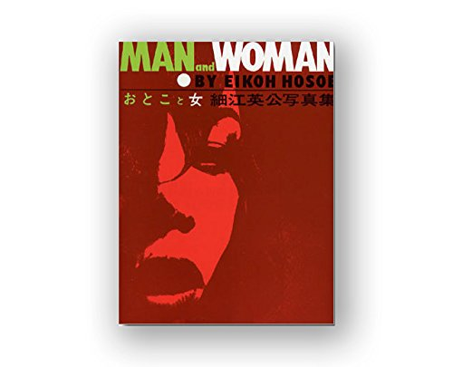 Man and Woman Eikoh Hosoe