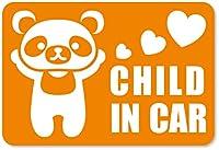 imoninn CHILD in car ステッカー 【マグネットタイプ】 No.12 パンダさん (オレンジ色)