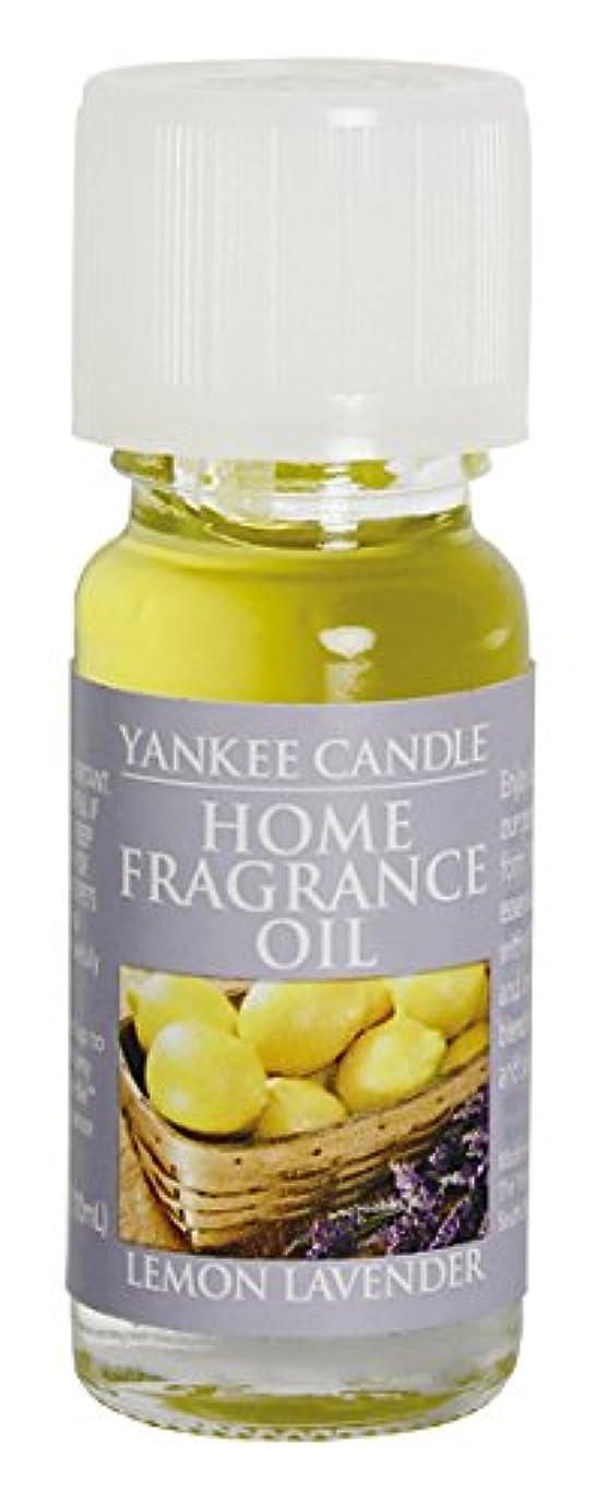 比率踊り子満たすヤンキーキャンドル ホームフレグランスオイル YANKEECANDLE  レモンラベンダー 10ml アメリカ製