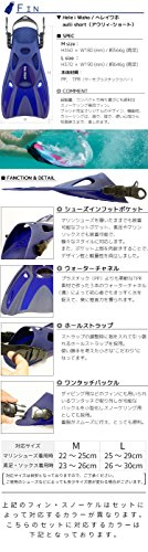 HeleiWahoヘレイワホailanaシュノーケリング3点セットMBBK