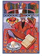 The Arabian Nights. Stories retold by . Illustrated by With plates