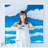 晴れ模様 [BD付初回限定盤] [CDS + Blu-ray]