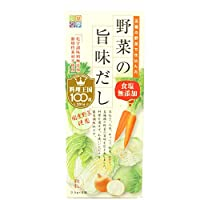 【四季彩々 食塩無添加 野菜の旨みだし5箱】食塩不使用の万能野菜だし28g(3.5g×8袋)×5箱