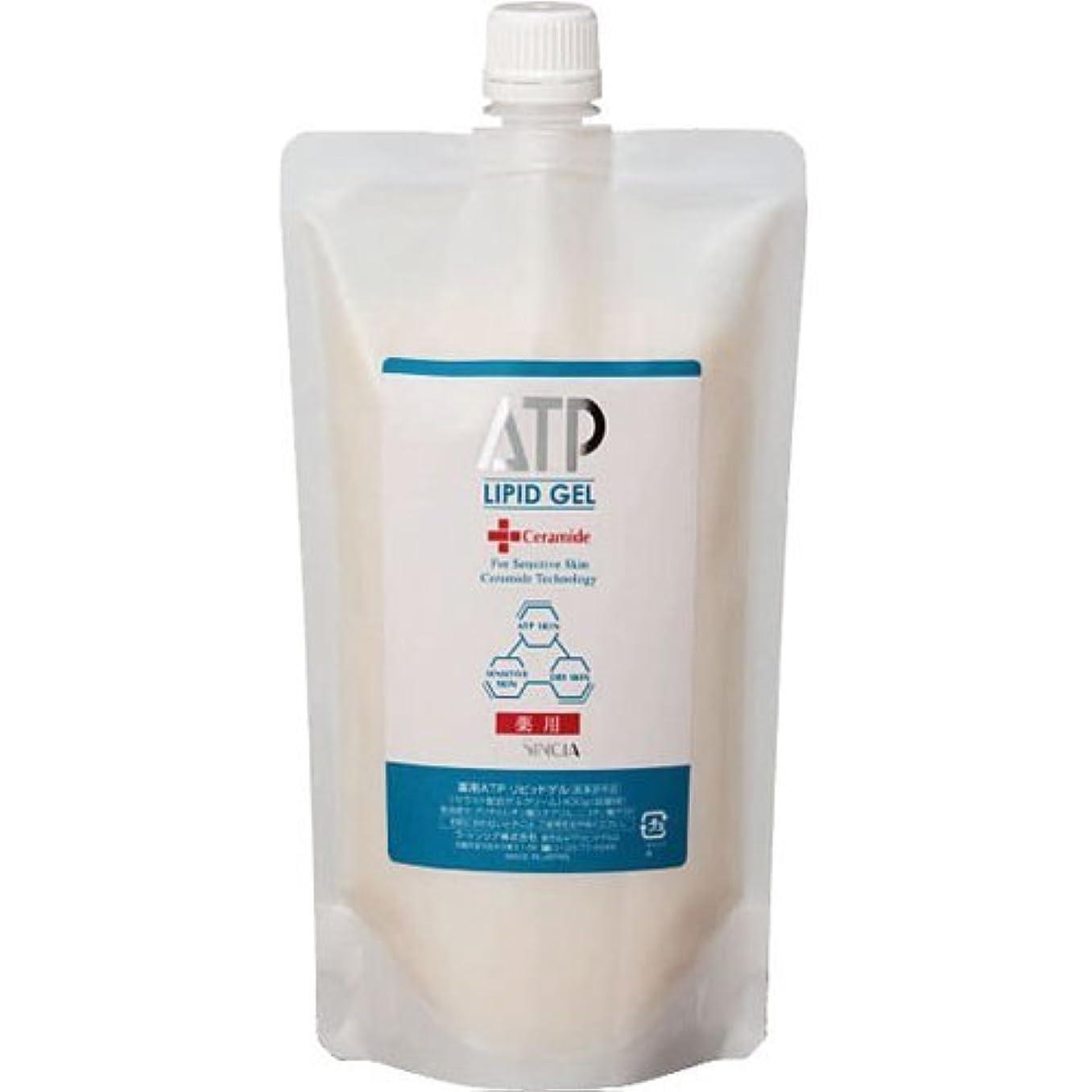 交じるミネラル疲れたラシンシア 薬用ATPリピッドゲル 400g(詰替用) 【セラミド配合ゲルクリーム】