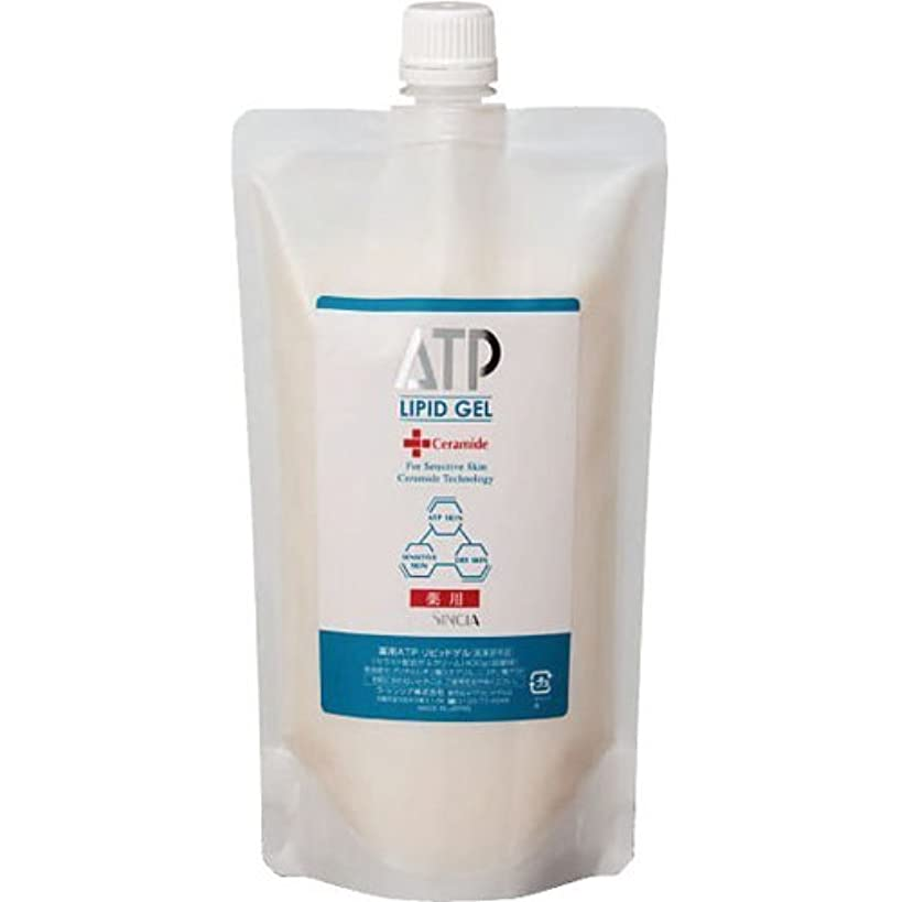 マトン欠点ピルファーラシンシア 薬用ATPリピッドゲル 400g(詰替用) 【セラミド配合ゲルクリーム】