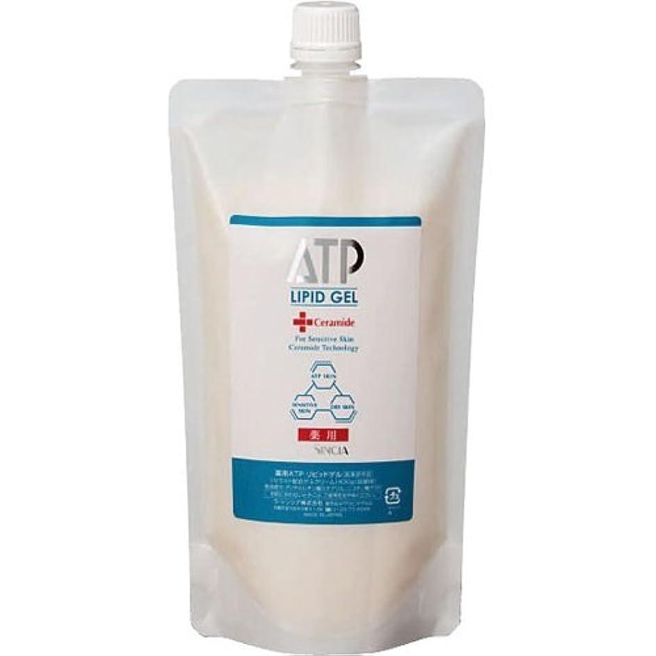 重力圧縮バイソンラシンシア 薬用ATPリピッドゲル 400g(詰替用) 【セラミド配合ゲルクリーム】
