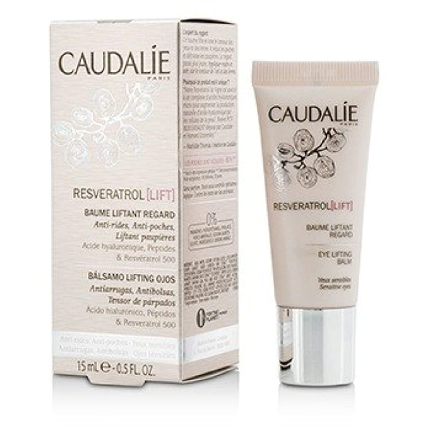 代数下に向けます前部[Caudalie] Resveratrol Lift Eye Lifting Balm 15ml/0.5oz