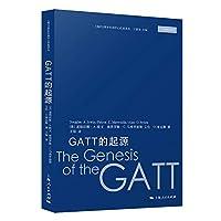 GATT origin(Chinese Edition)
