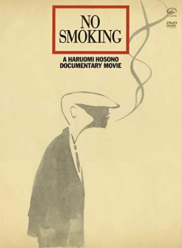 【Amazon.co.jp限定】NO SMOKING [DVD] (Amazon.co.jp限定特典 : ビジュアルシート 付)