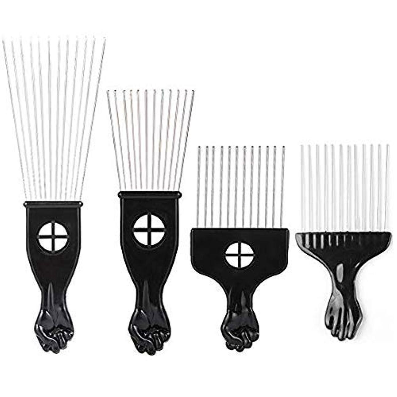 図書館ヨーロッパサーキットに行くBorogo Afro Combs, 4-Pack Afro Pick w/Black Fist - Metal African American Pick Comb Straight Hair Brush Hairdressing Styling Tool [並行輸入品]