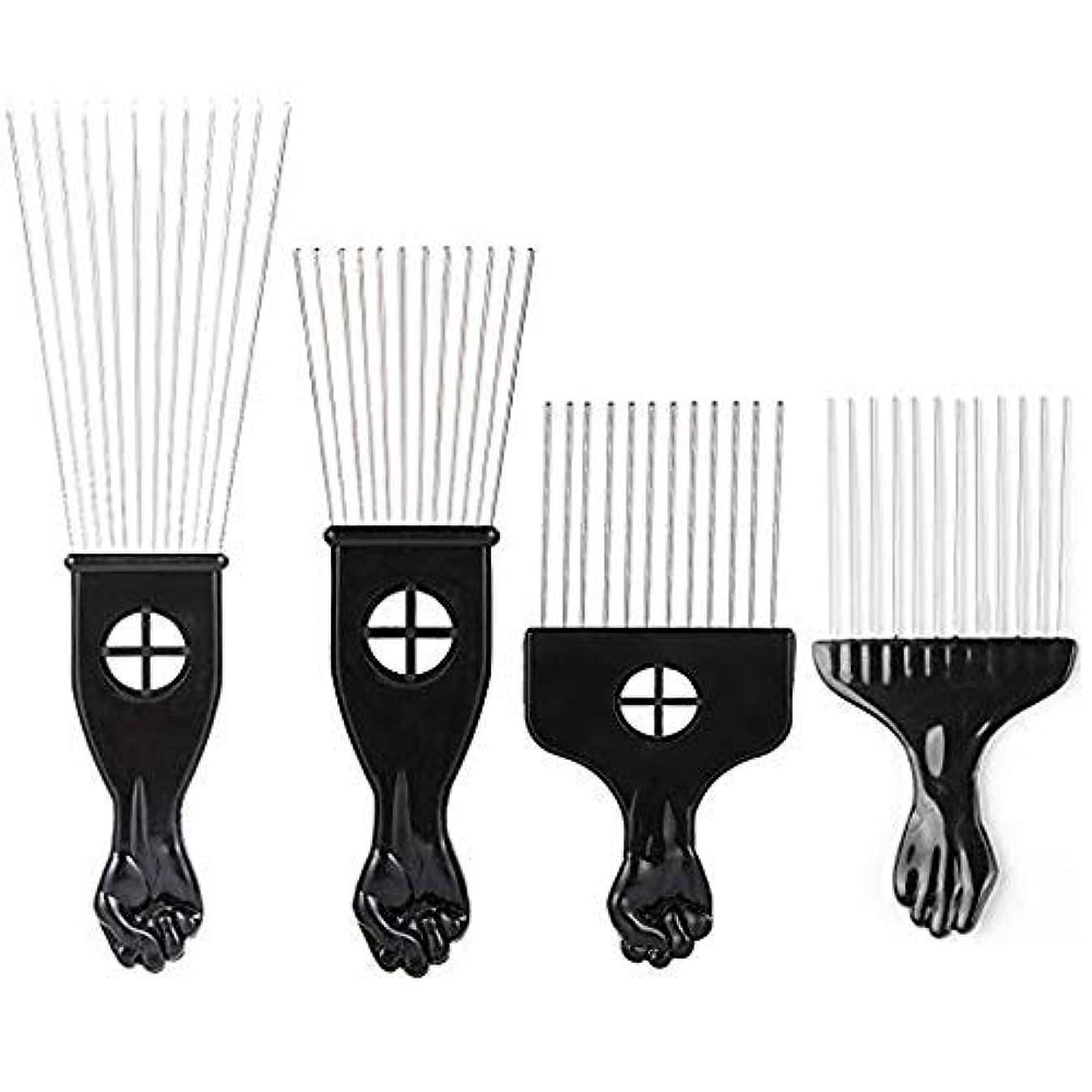 策定する安息打たれたトラックBorogo Afro Combs, 4-Pack Afro Pick w/Black Fist - Metal African American Pick Comb Straight Hair Brush Hairdressing Styling Tool [並行輸入品]