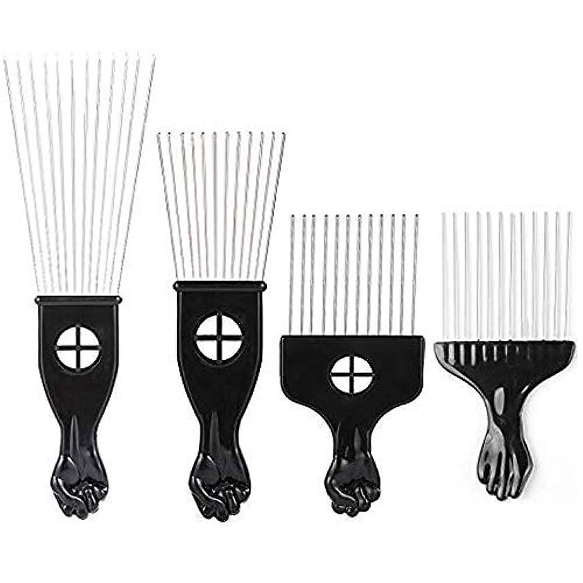 めまい個性休暇Borogo Afro Combs, 4-Pack Afro Pick w/Black Fist - Metal African American Pick Comb Straight Hair Brush Hairdressing Styling Tool [並行輸入品]