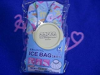 すみっコぐらし グッズ アイス バッグ 発熱時 アイシング 熱中症 Mサイズ 氷嚢 子供 熱冷まし 時