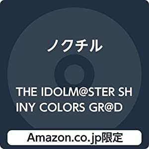 【Amazon.co.jp限定】THE IDOLM@STER SHINY COLORS GR@DATE WING 07 (メガジャケット付)