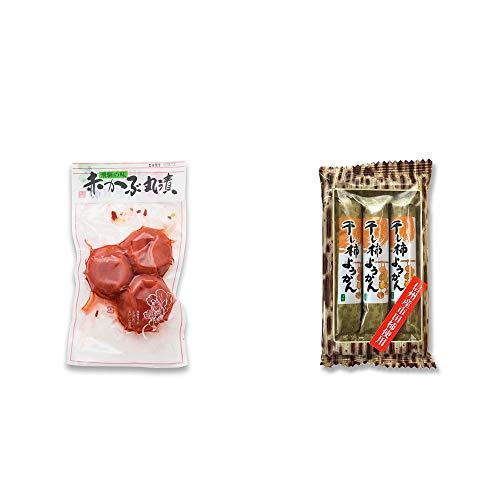 [2点セット] 赤かぶ丸漬け(150g)・信州産市田柿使用 スティックようかん[柿](50g×3本)